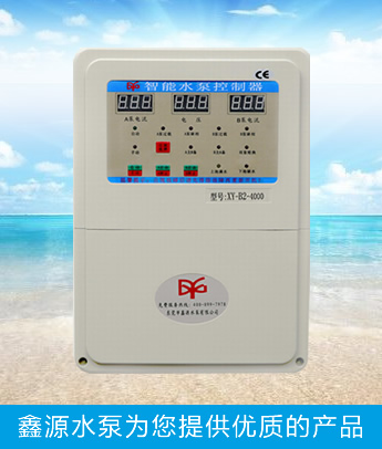 Intelligent pump controller a controlled two series
