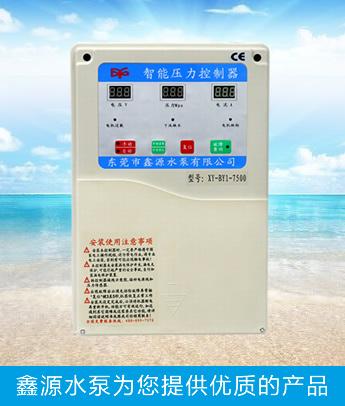 智能水泵控制器|单相水泵控制器|智能压力控制器