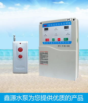 Intelligent remote control controller